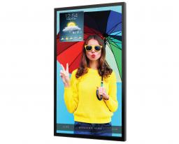 XHB20Models20 20Xtreme20High20Bright20Outdoor20Displays Portrait20Hero